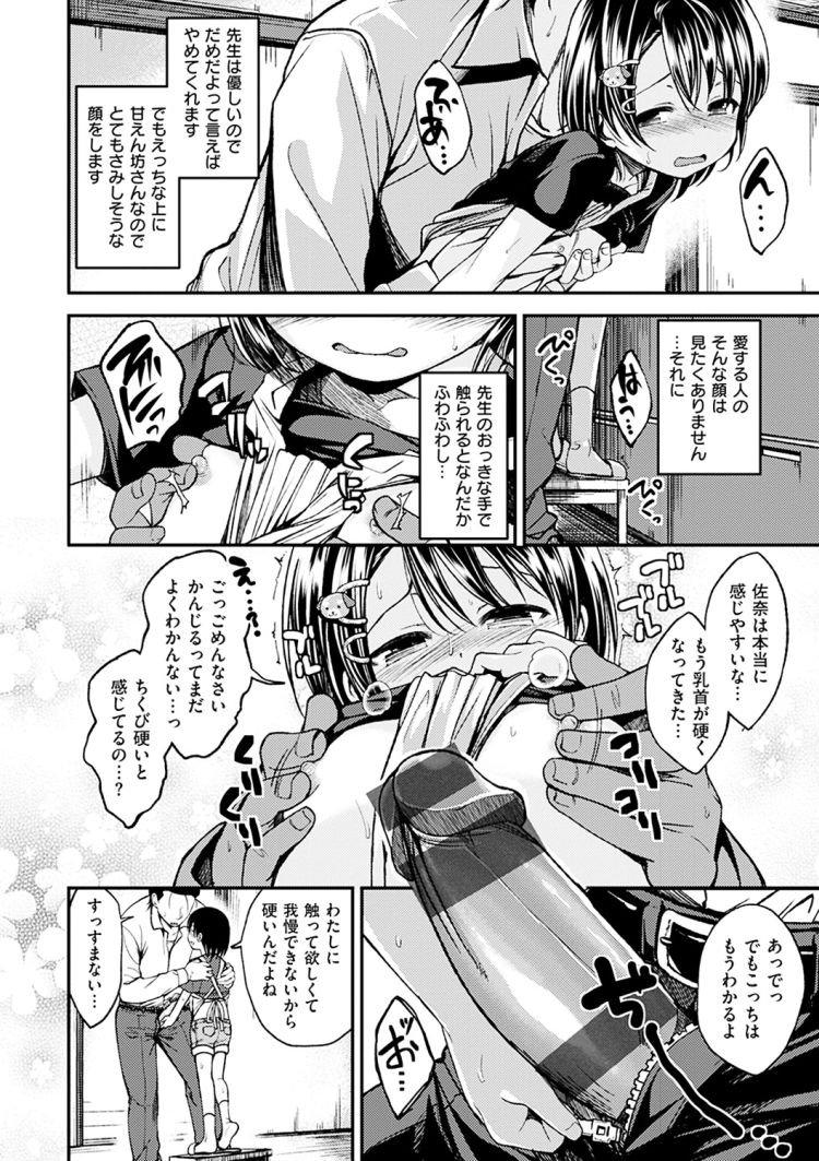 四つん這い 後ろから ヌける無料漫画喫茶006