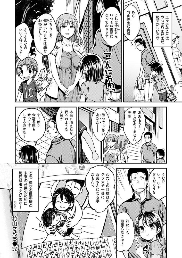 四つん這い 後ろから ヌける無料漫画喫茶018