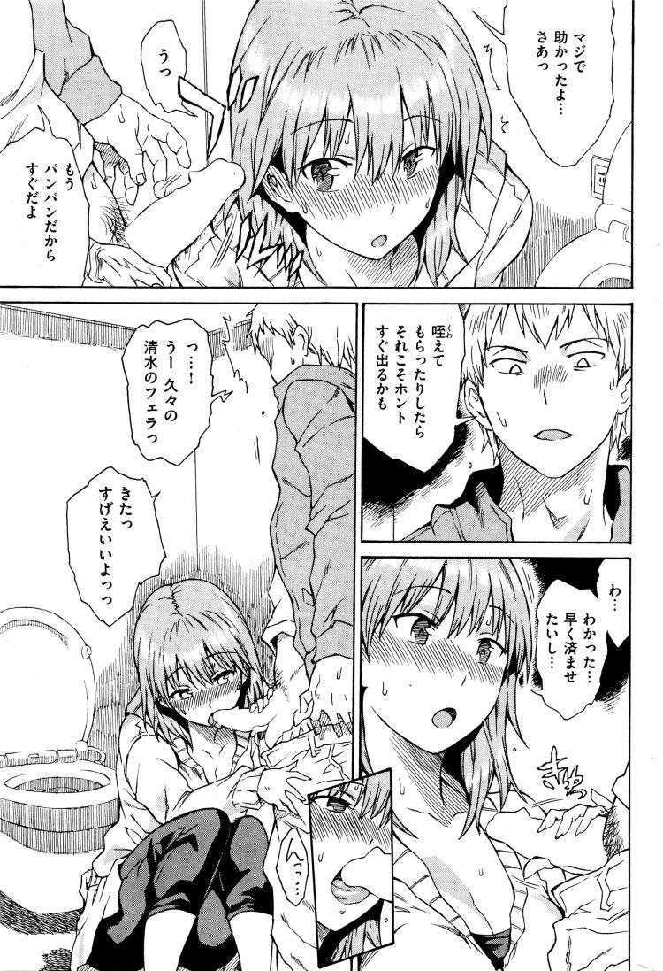 困り顔 アニメ ヌける無料漫画喫茶007