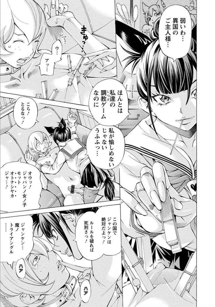 穴ルプラグ体験 ヌける無料漫画喫茶005