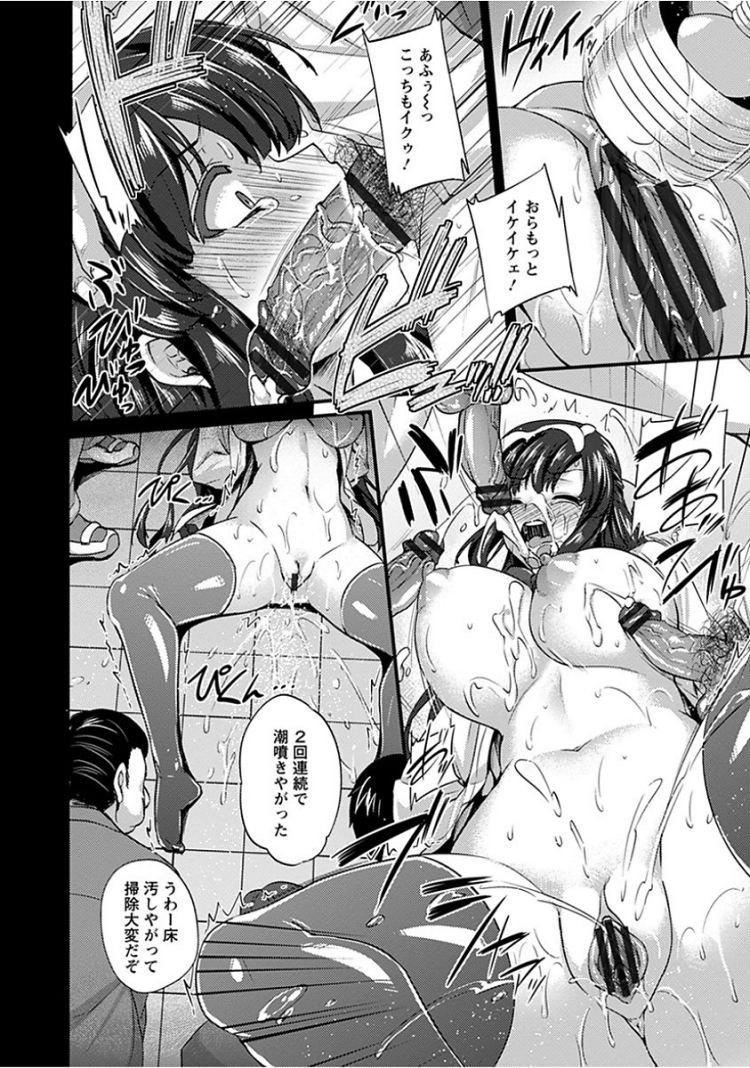 れイプ 写真 ヌける無料漫画喫茶010