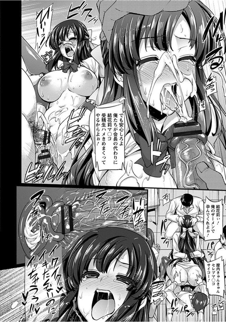 れイプ 写真 ヌける無料漫画喫茶018