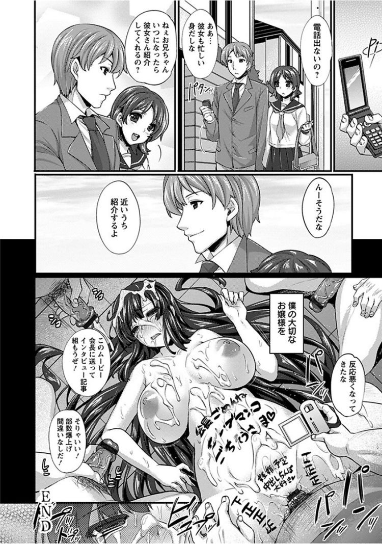 れイプ 写真 ヌける無料漫画喫茶020