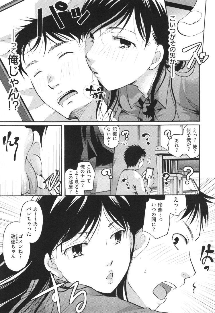 hamedoei ヌける無料漫画喫茶005