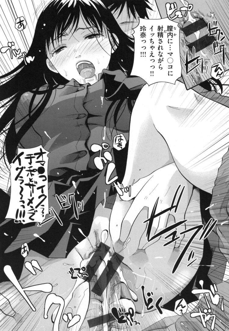 hamedoei ヌける無料漫画喫茶014