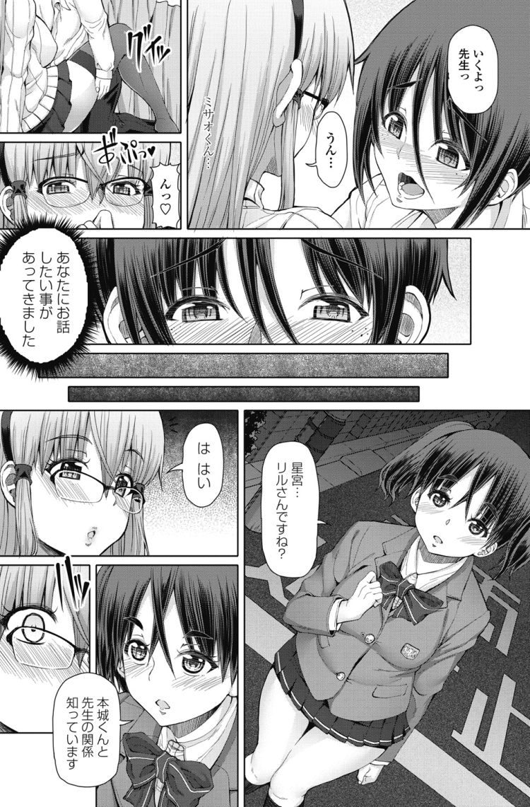 双成り画像 movie ヌける無料漫画喫茶002