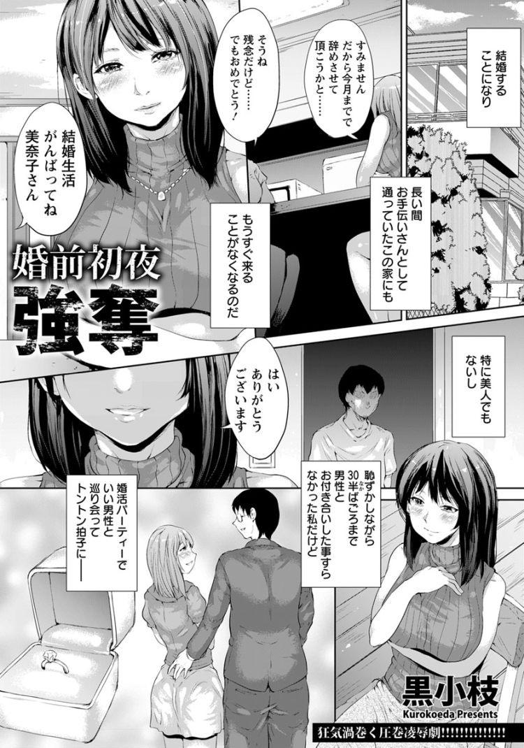 キョニュ画像(無料かわいい ヌける無料漫画喫茶001