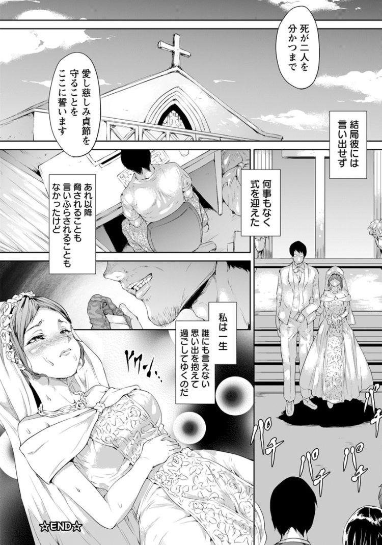 キョニュ画像(無料かわいい ヌける無料漫画喫茶020