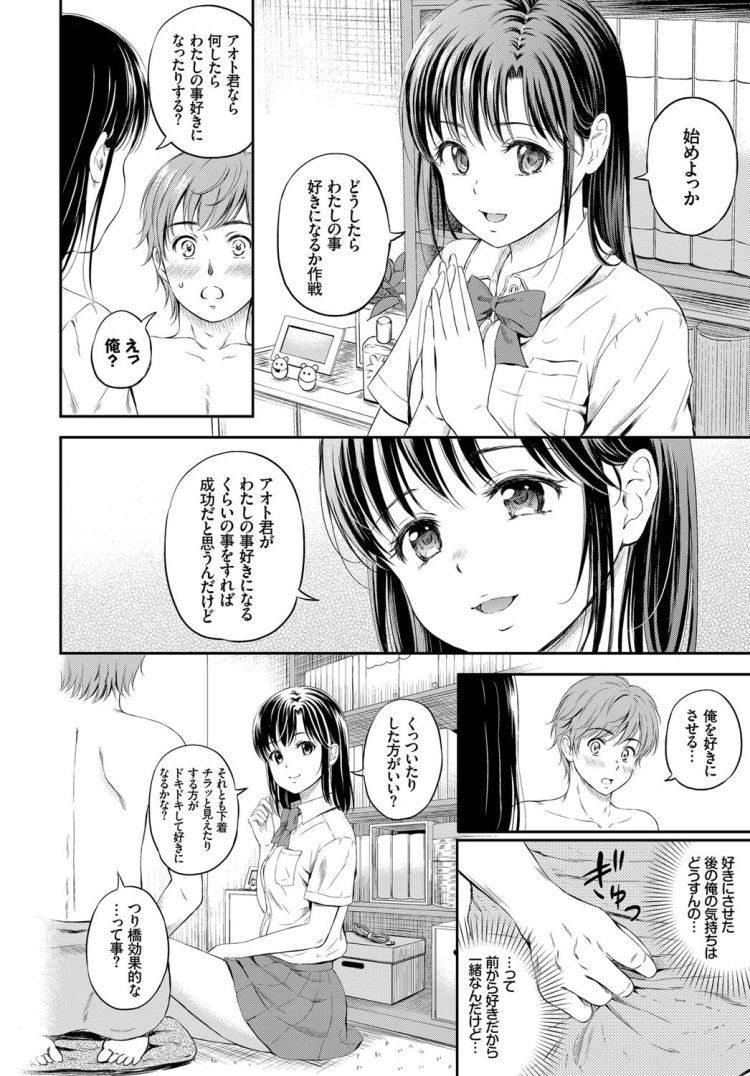 jk四つん這い 後背位 ヌける無料漫画喫茶006