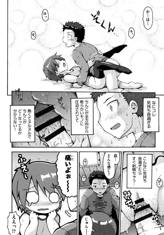 ボーイッシュ 女子 ヌける無料漫画喫茶016