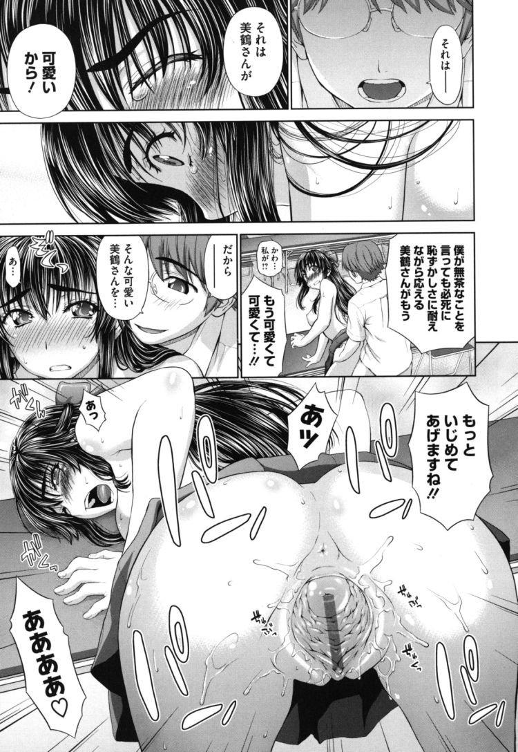 クパぁ 裏垢 ヌける無料漫画喫茶013