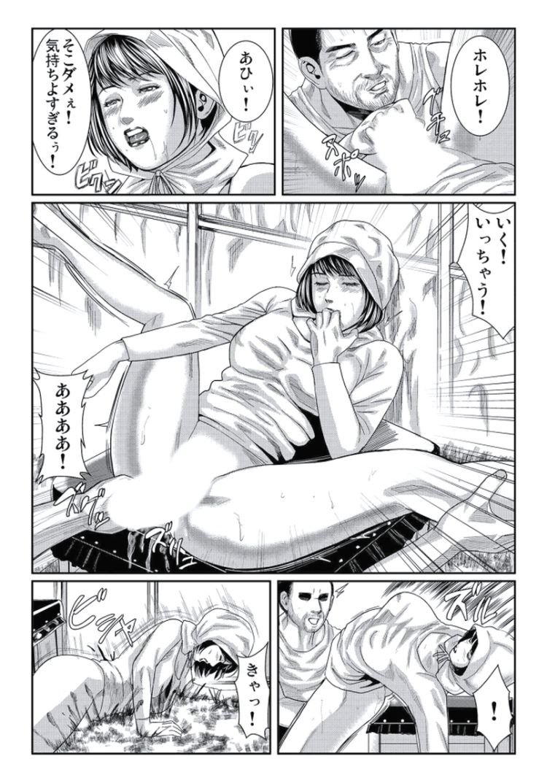 義父と嫁 ~誰にも言えない禁断愛欲生活 ヌける無料漫画喫茶006