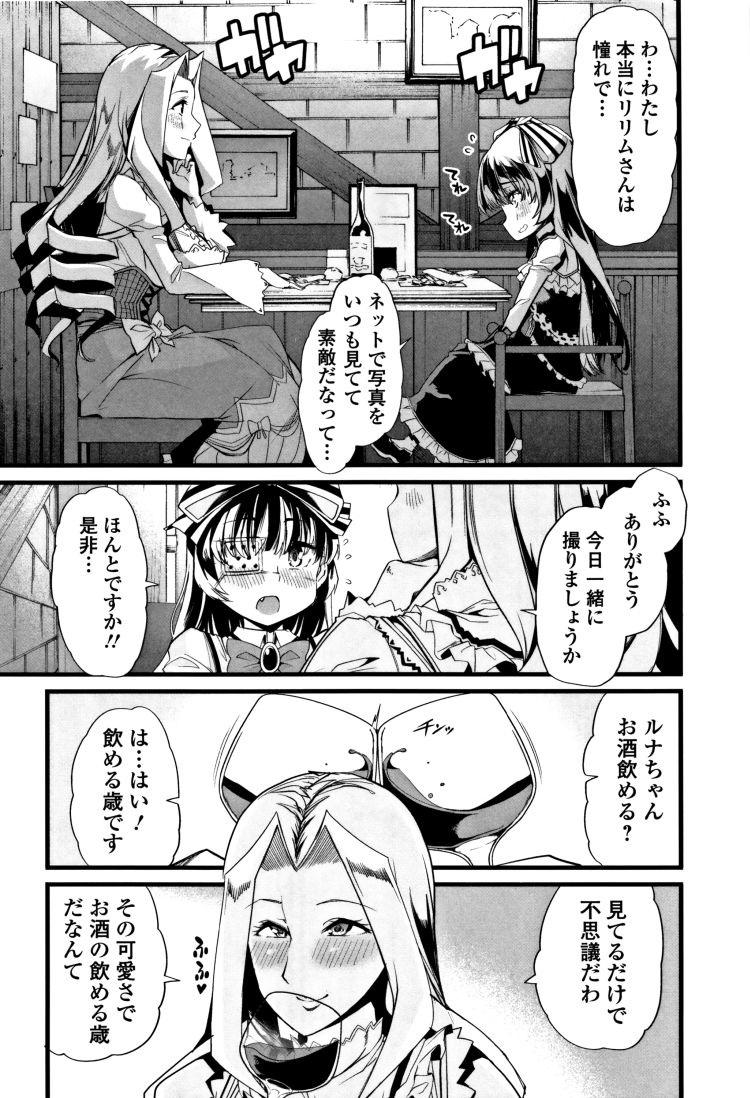 スカトラ漫画 ヌける無料漫画喫茶004