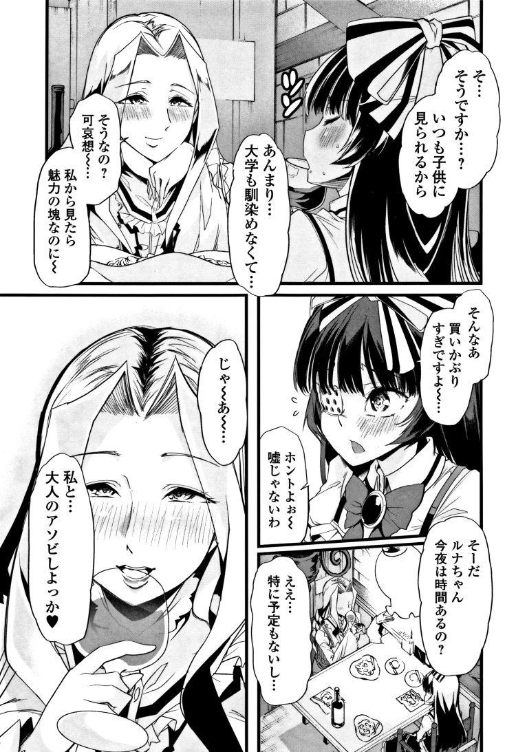 スカトラ漫画 ヌける無料漫画喫茶005