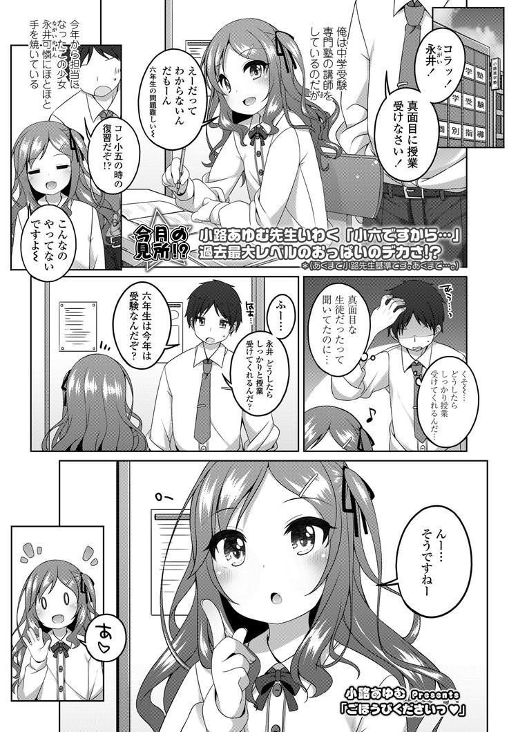 クンニリングス体位 ヌける無料漫画喫茶001