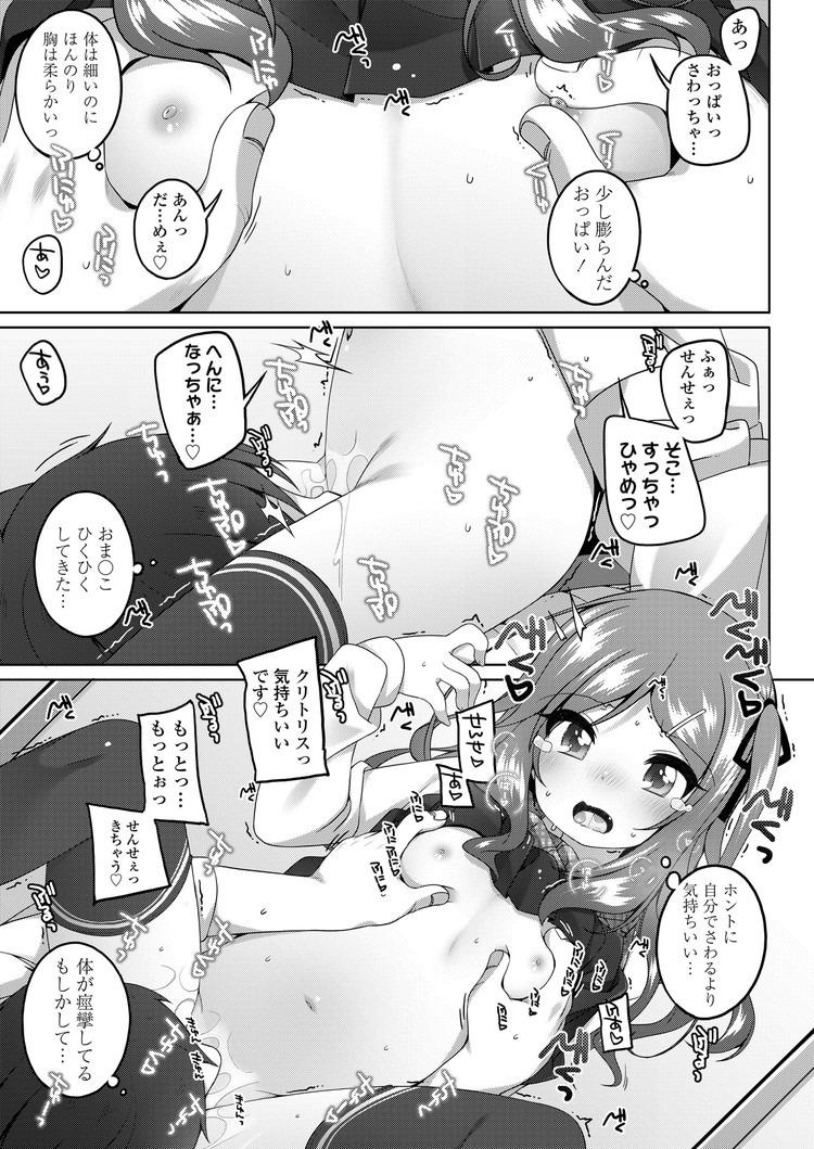 クンニリングス体位 ヌける無料漫画喫茶011