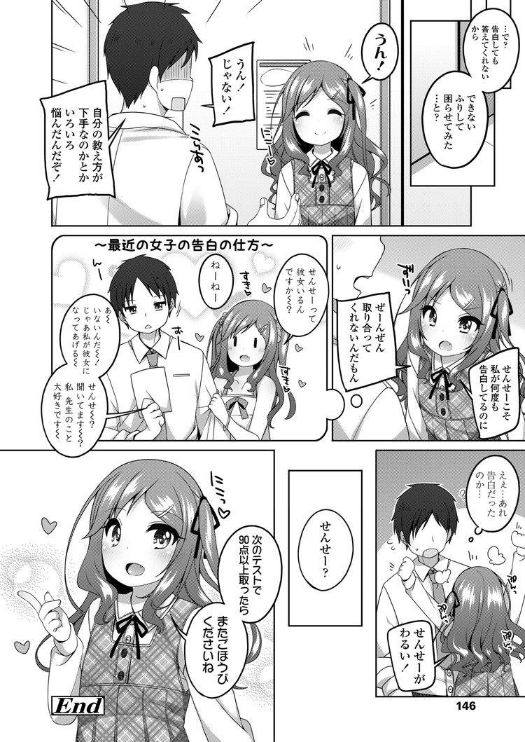 クンニリングス体位 ヌける無料漫画喫茶020