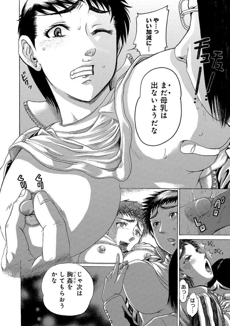 催眠性指導 アニメ ヌける無料漫画喫茶010