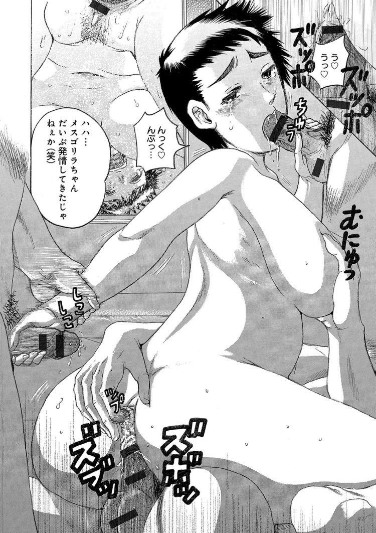 催眠性指導 アニメ ヌける無料漫画喫茶022