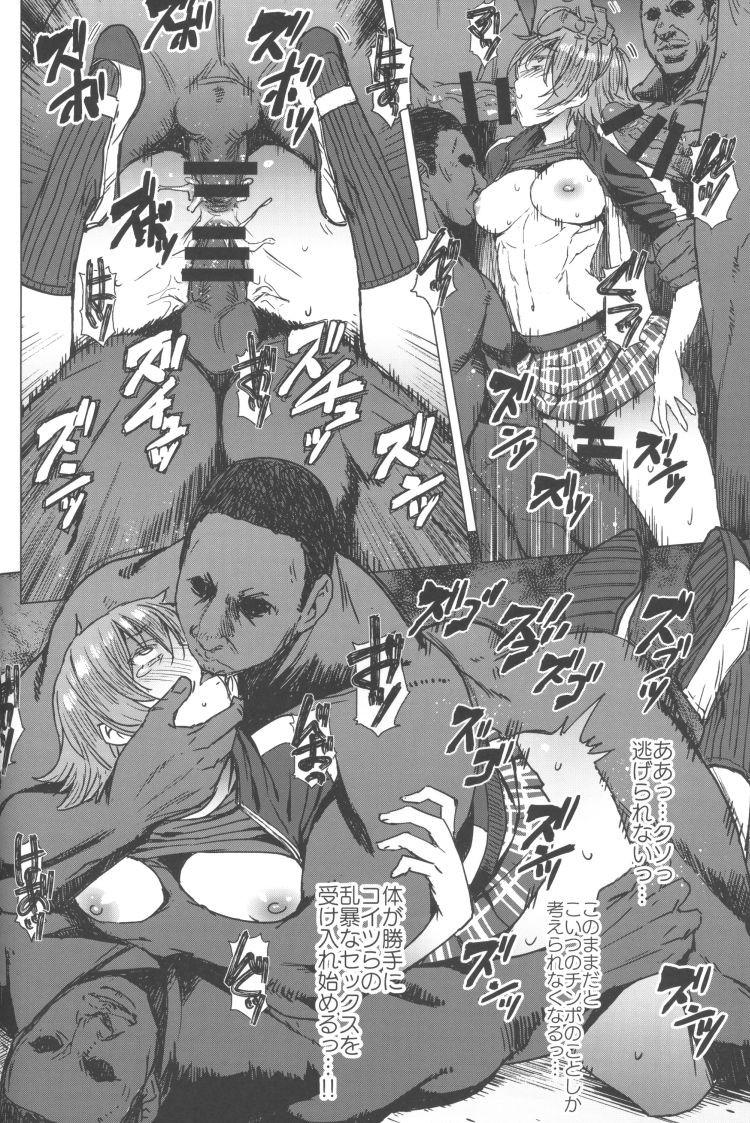 男勝りの女子 落とし方 ヌける無料漫画喫茶025