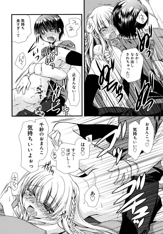 オッパイマンガ ヌける無料漫画喫茶017