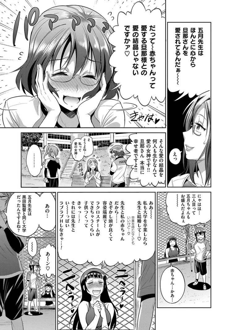 ムチムチ体型 似合う服 ヌける無料漫画喫茶008