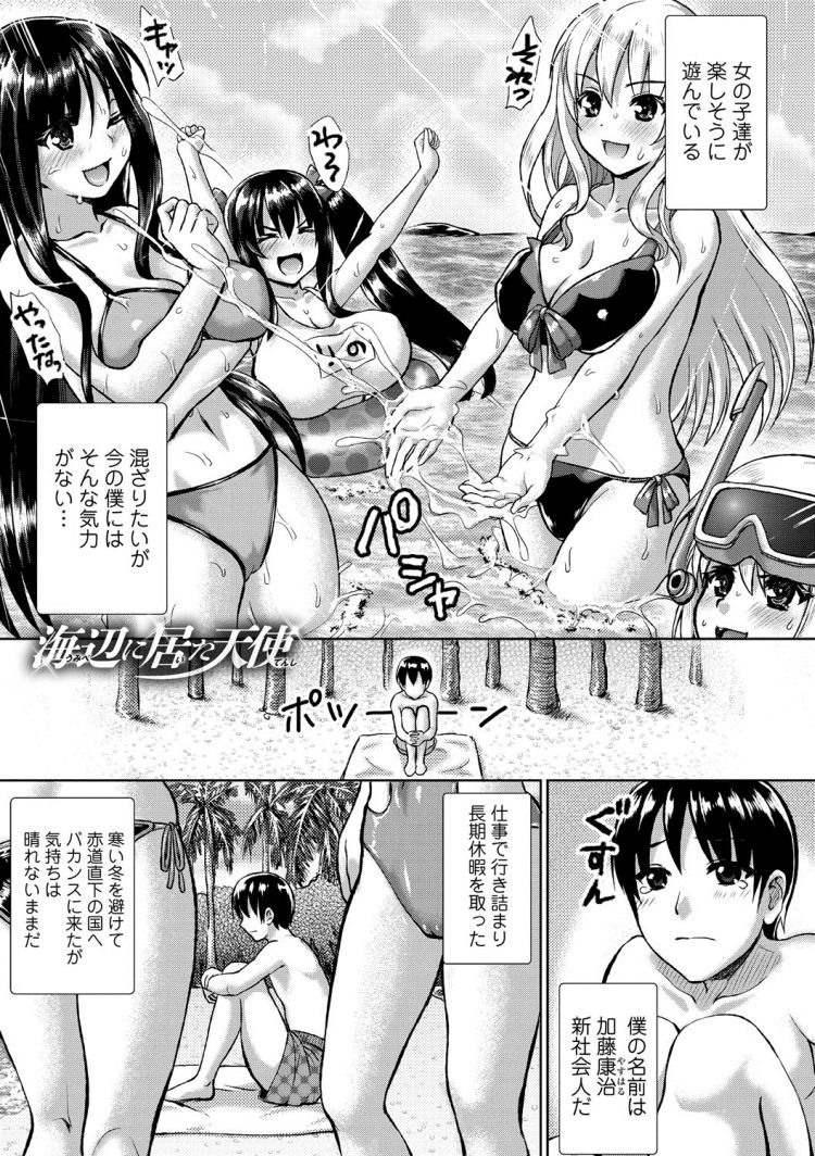erokurates ヌける無料漫画喫茶001
