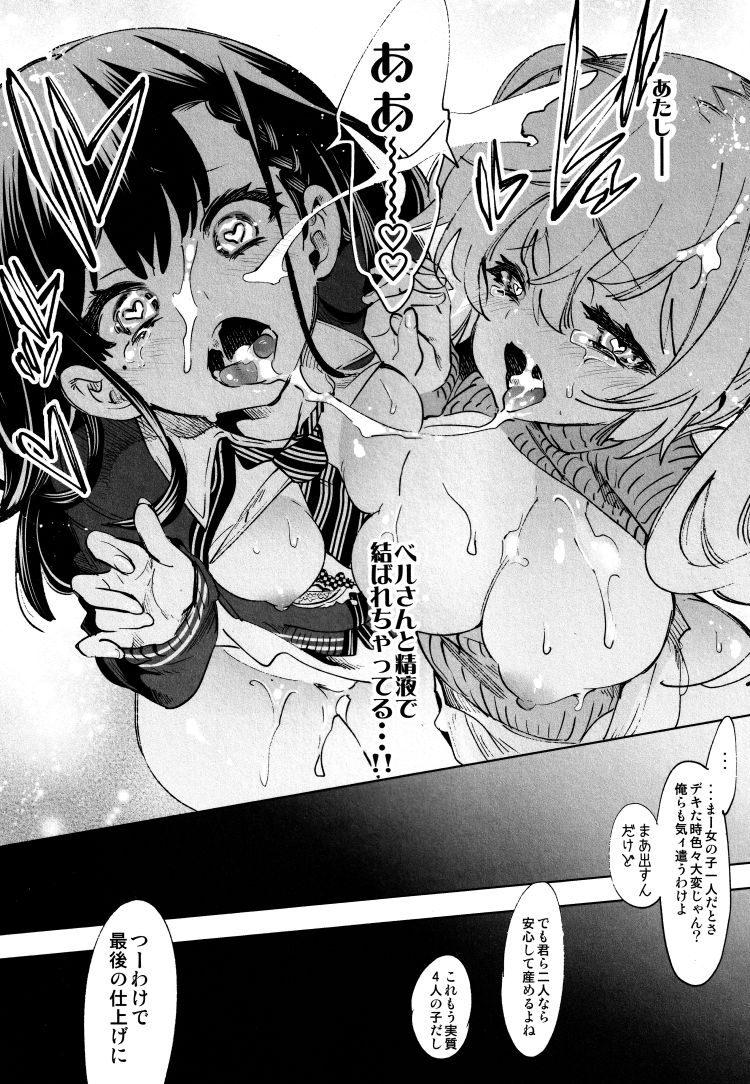 ばいぶれーたーきもちいい ヌける無料漫画喫茶018