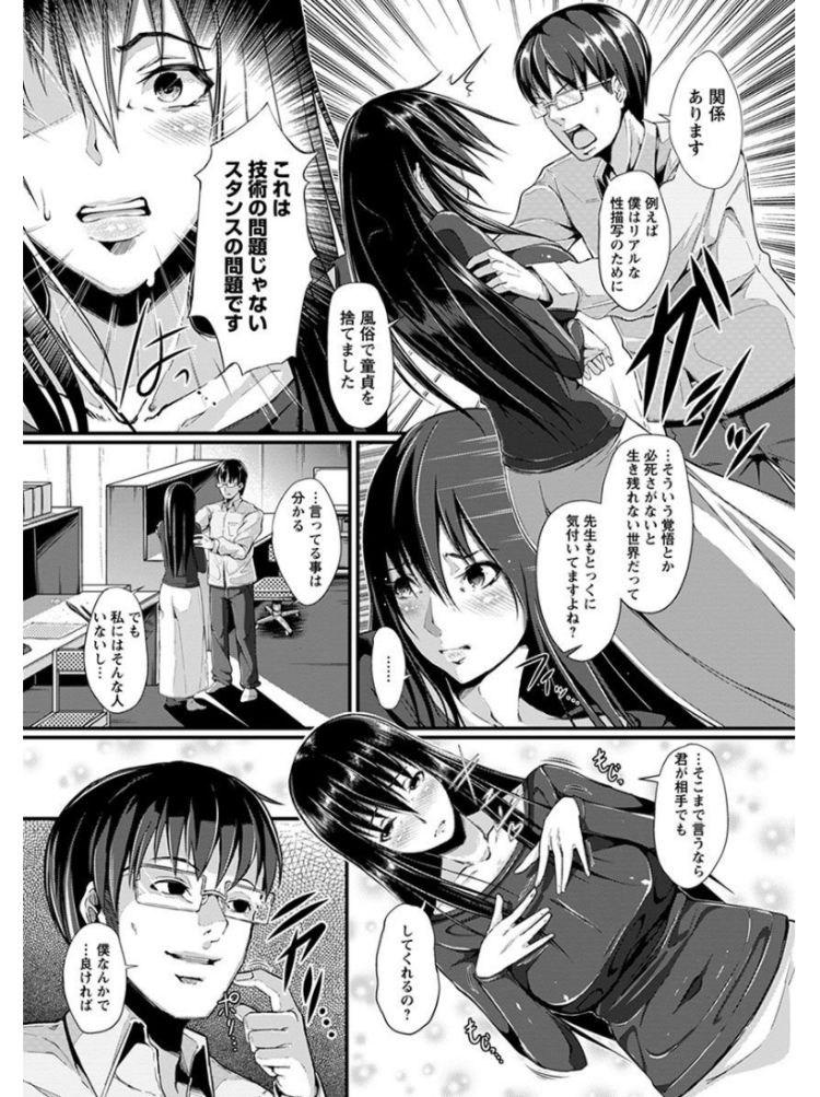 エロリスロアニメ漫画 ヌける無料漫画喫茶005