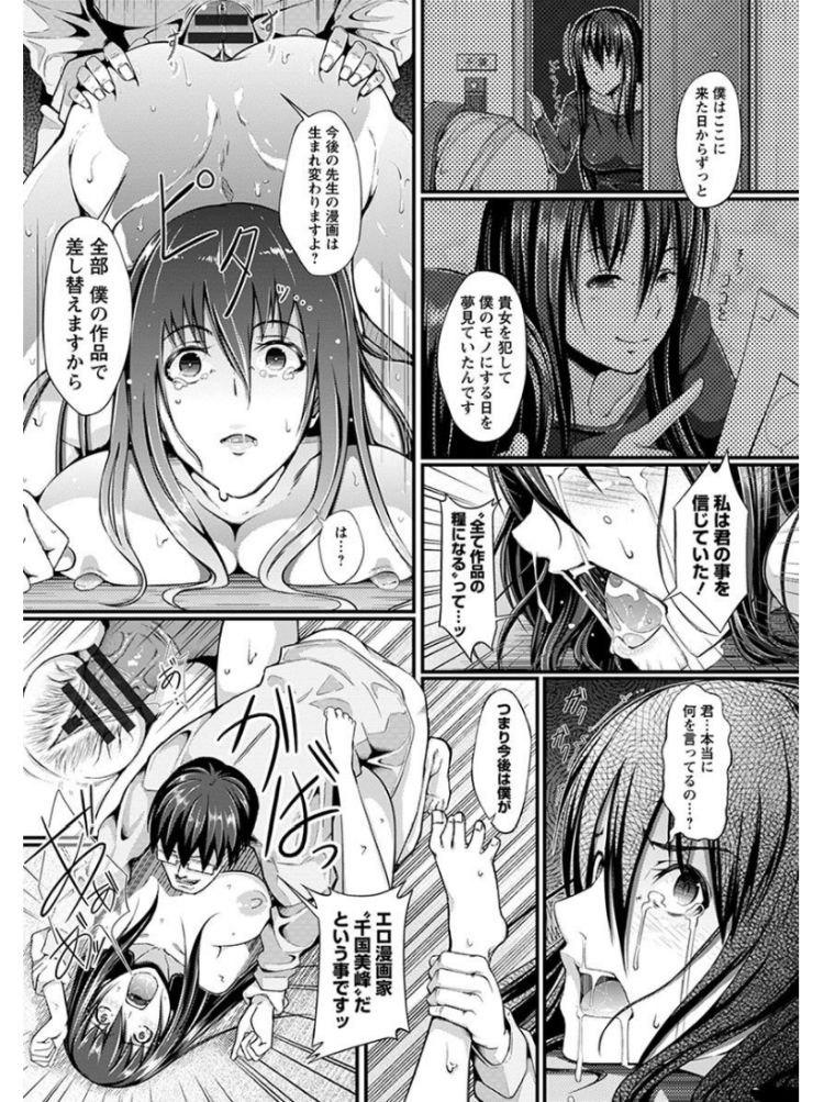 エロリスロアニメ漫画 ヌける無料漫画喫茶015