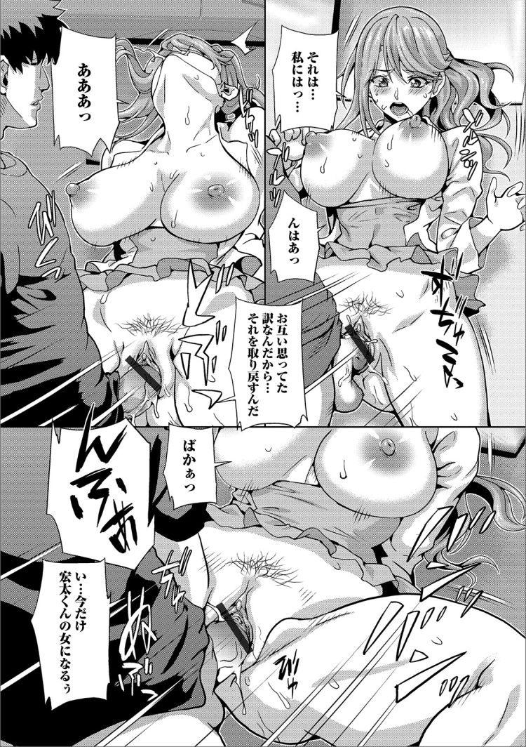 まん汁垂れ流し ヌける無料漫画喫茶014