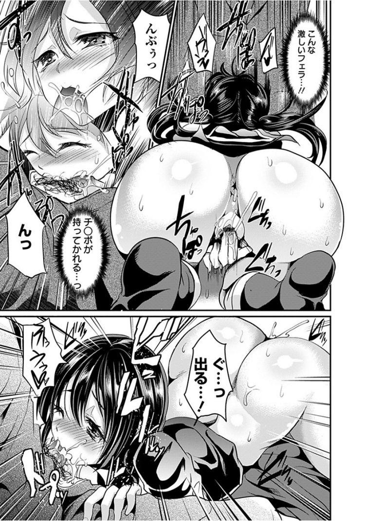 おじさん 好き 女子 ヌける無料漫画喫茶009