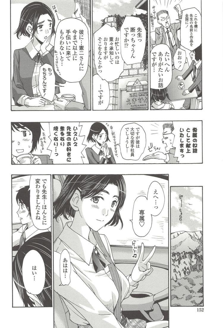 腹ボテ妊婦と交尾 ヌける無料漫画喫茶020