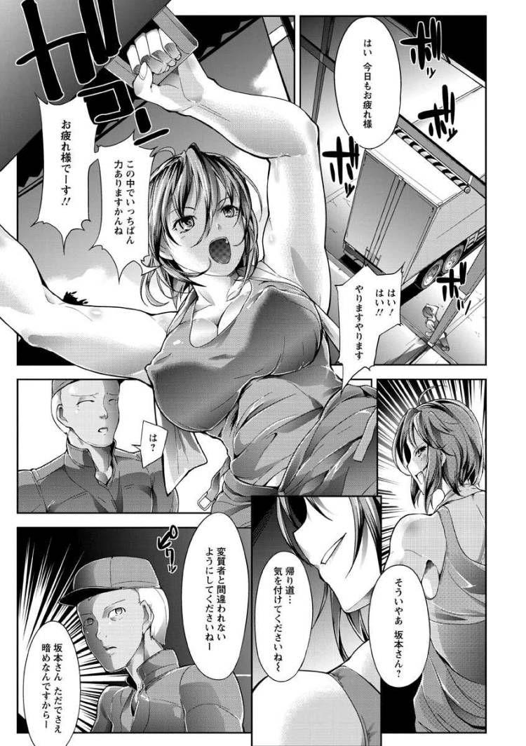 れイプ まんが ヌける無料漫画喫茶003
