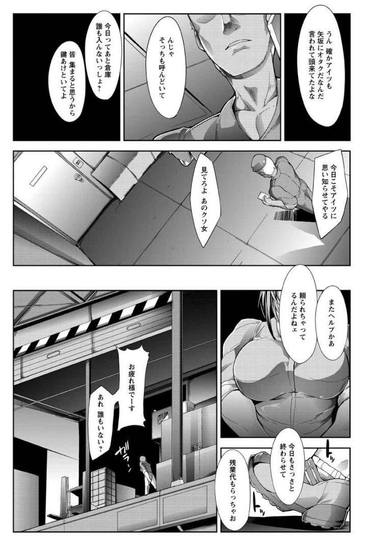 れイプ まんが ヌける無料漫画喫茶005