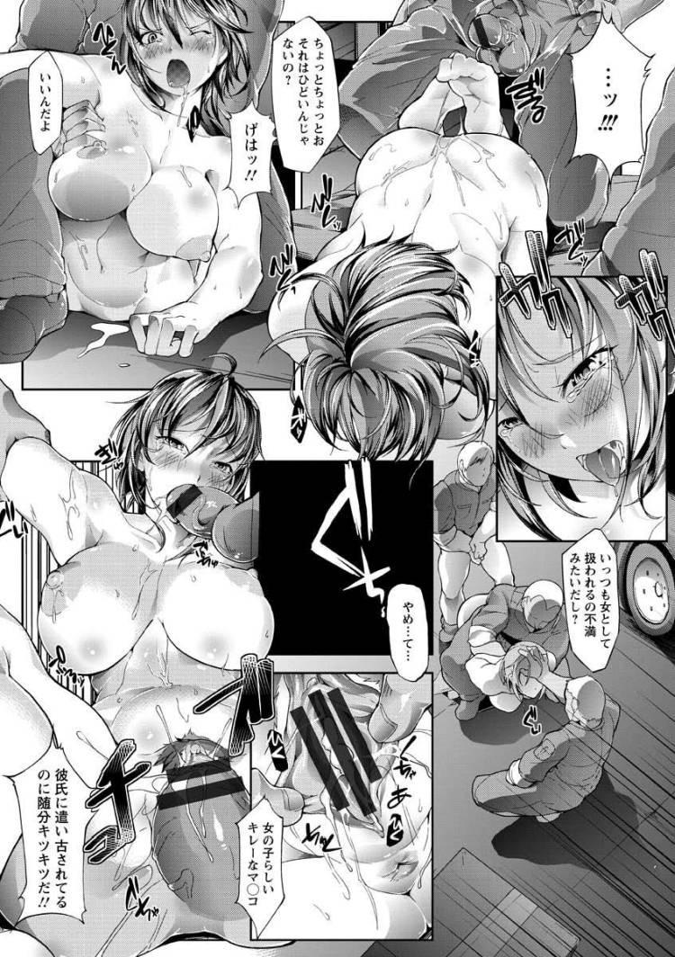 れイプ まんが ヌける無料漫画喫茶013