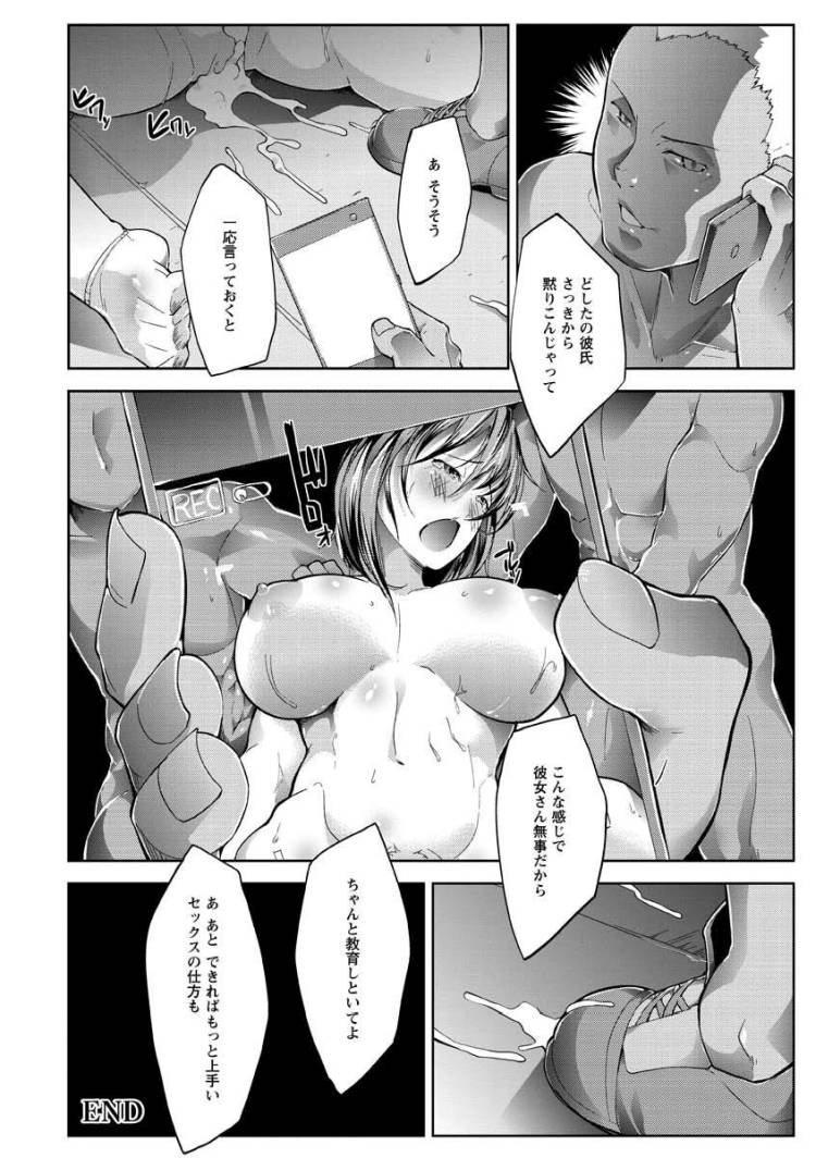 れイプ まんが ヌける無料漫画喫茶020
