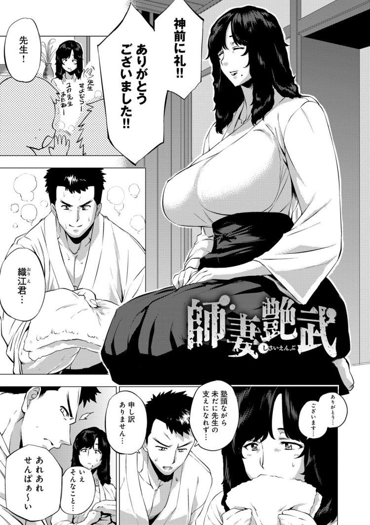 女性向け エチー ヌける無料漫画喫茶001
