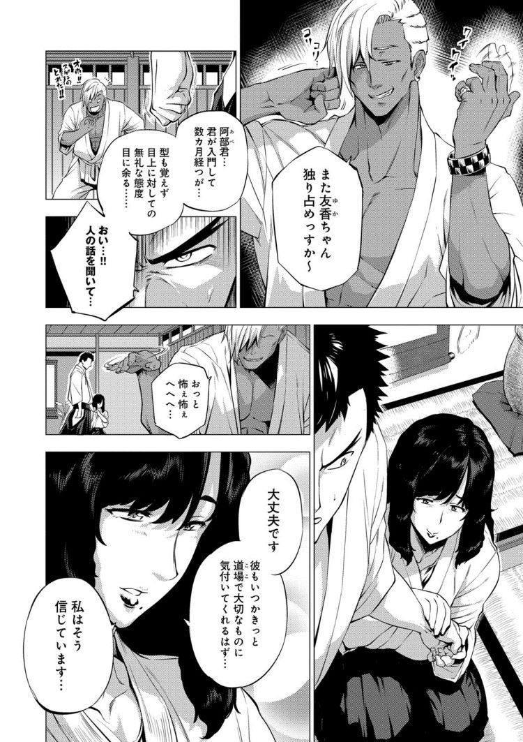 女性向け エチー ヌける無料漫画喫茶002