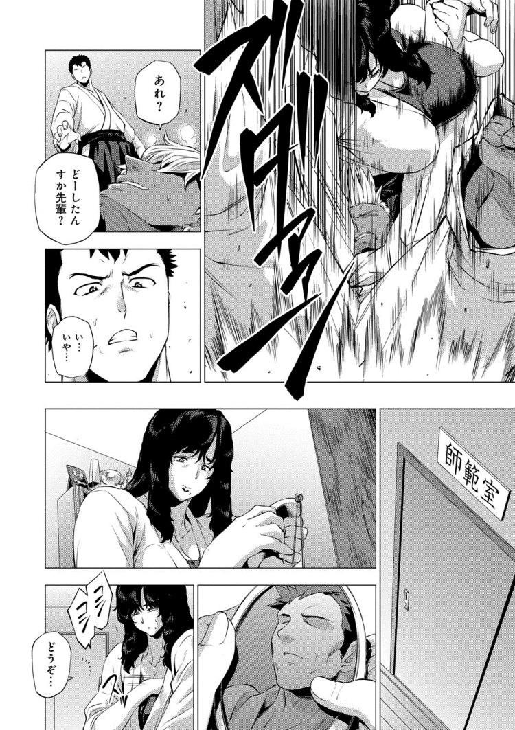 女性向け エチー ヌける無料漫画喫茶008