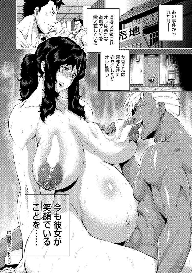 女性向け エチー ヌける無料漫画喫茶028
