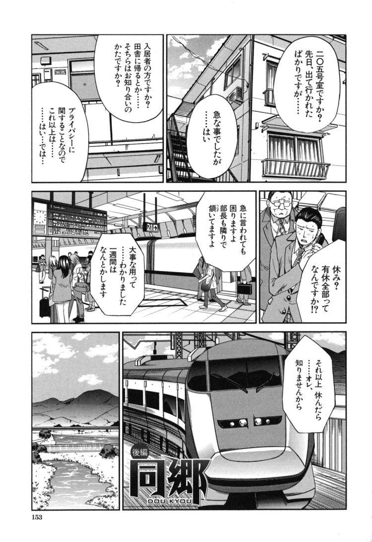 tadaman-h ヌける無料漫画喫茶001