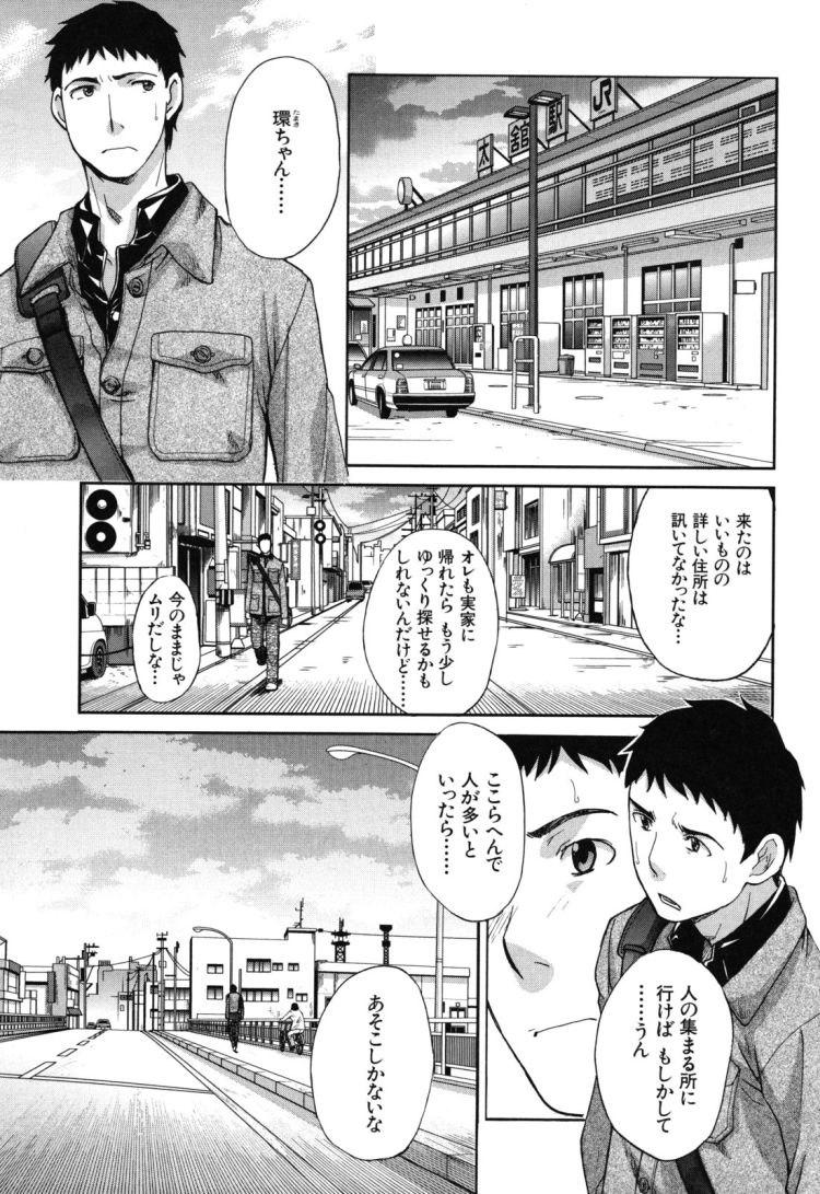 tadaman-h ヌける無料漫画喫茶002