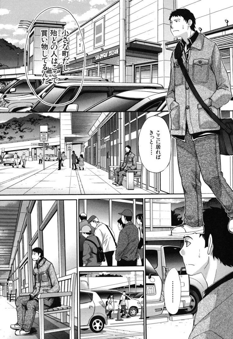 tadaman-h ヌける無料漫画喫茶003