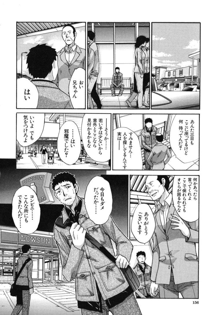 tadaman-h ヌける無料漫画喫茶004