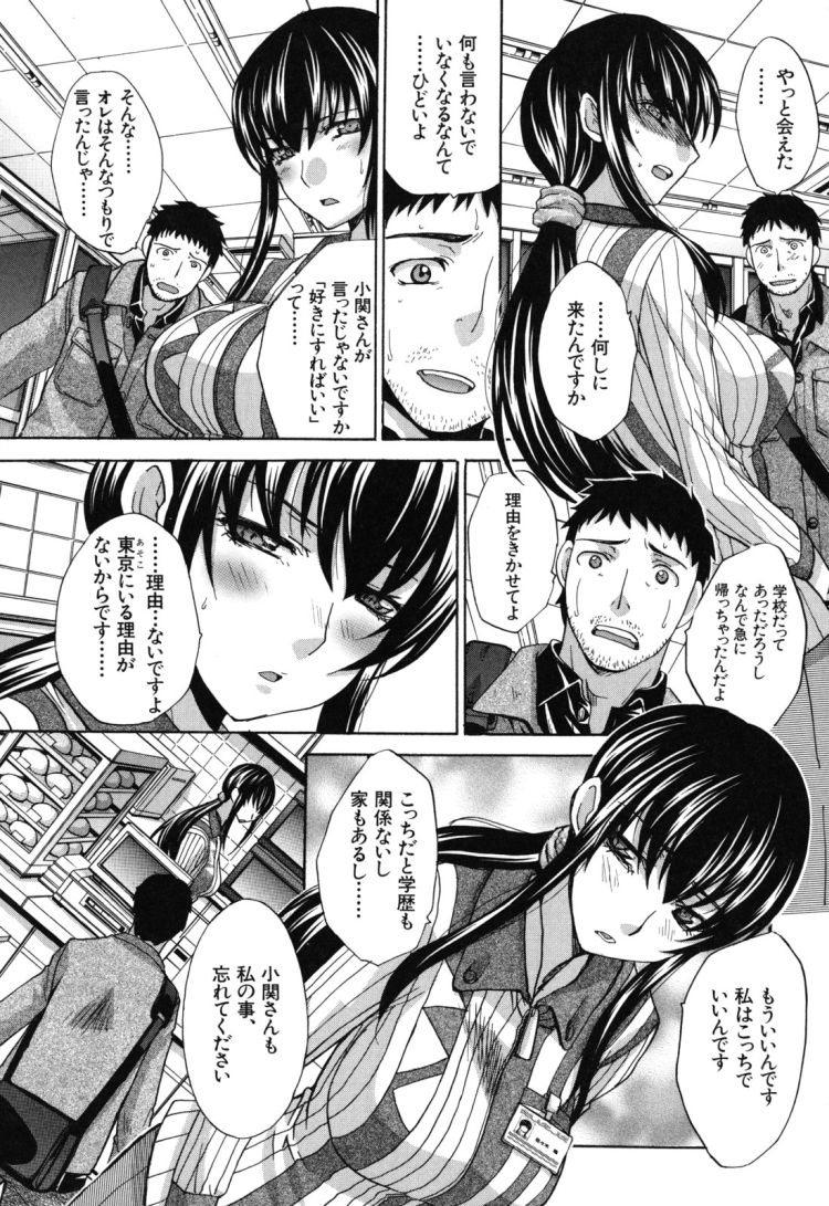 tadaman-h ヌける無料漫画喫茶006