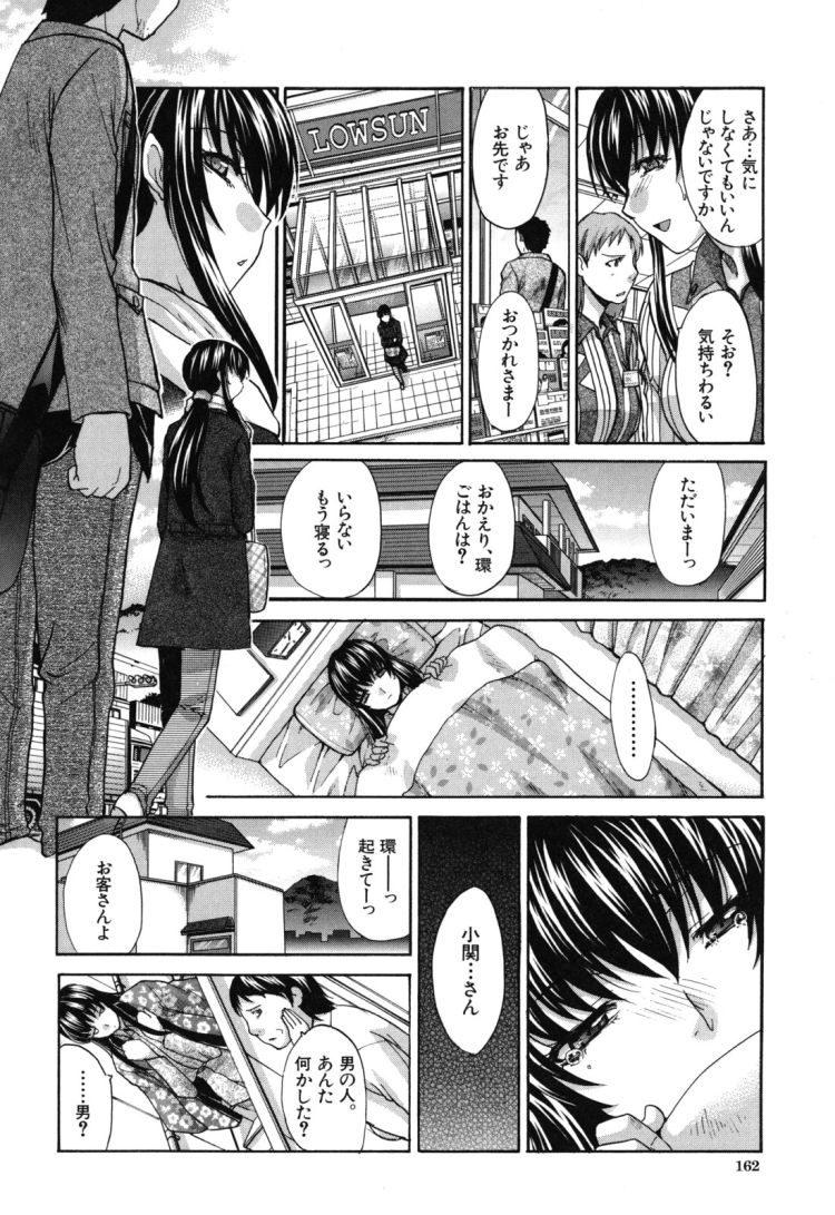 tadaman-h ヌける無料漫画喫茶010