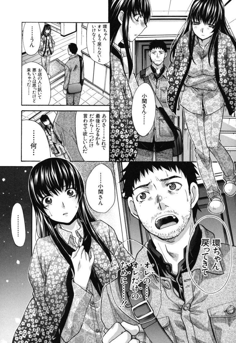 tadaman-h ヌける無料漫画喫茶011