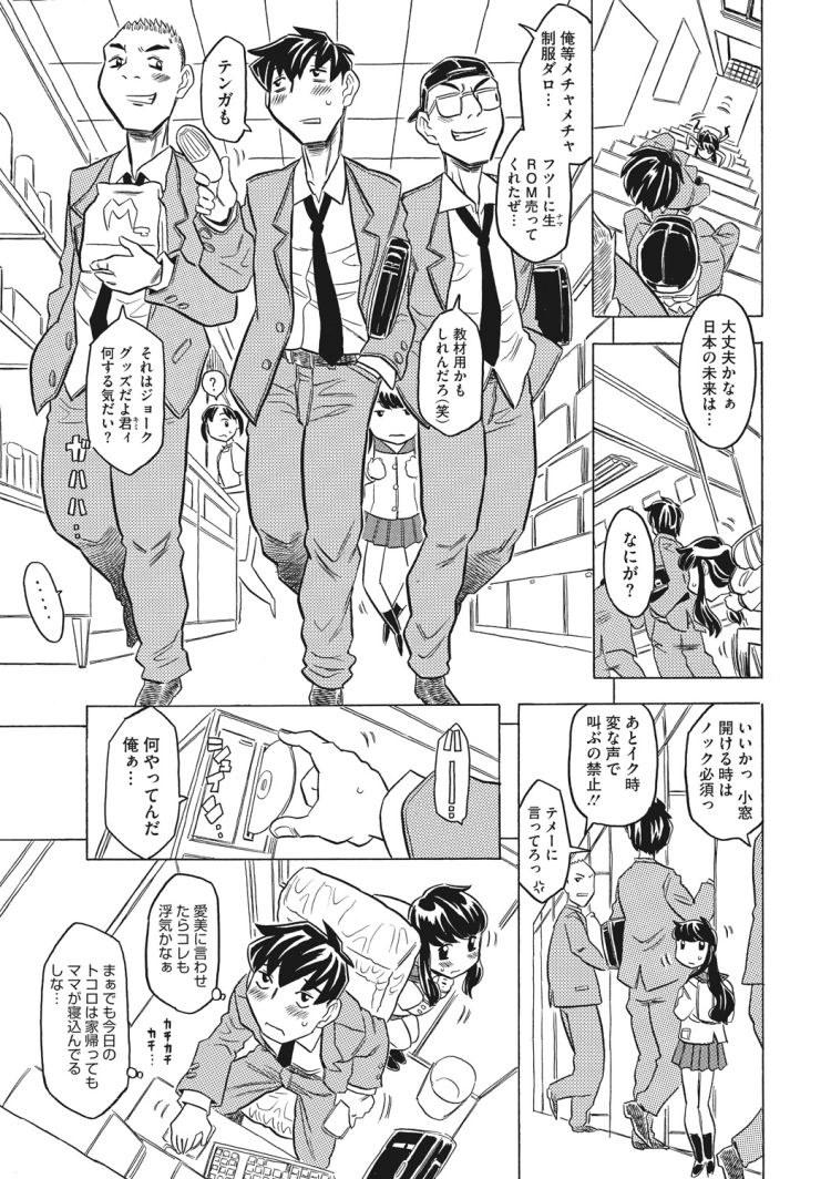 コシツビデオ ヌける無料漫画喫茶007
