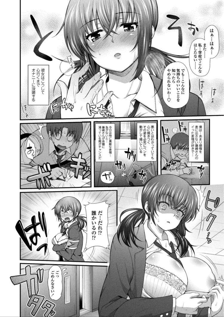 おナニ- 美少女 ヌける無料漫画喫茶004